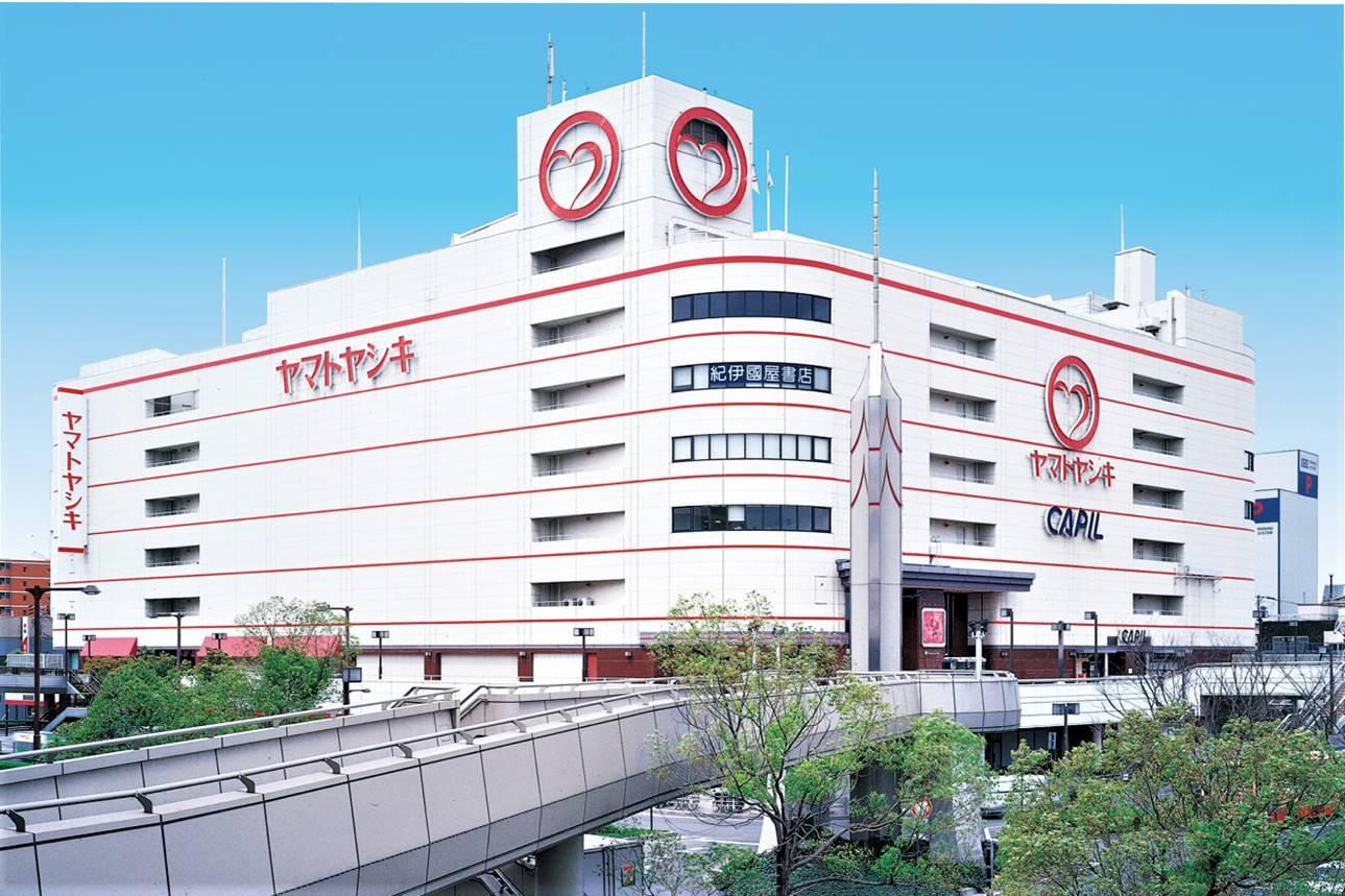 加古川 市 コロナ 新型コロナウイルス感染症患者の発生について/加古川市